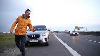 тест Mazda CX-5 дизель 2.2  www.skorost-tv.ru
