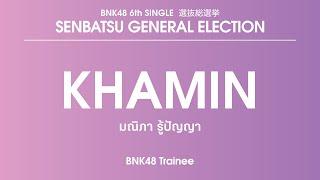BNK48 Trainee Manipa Roopanya (Khamin)