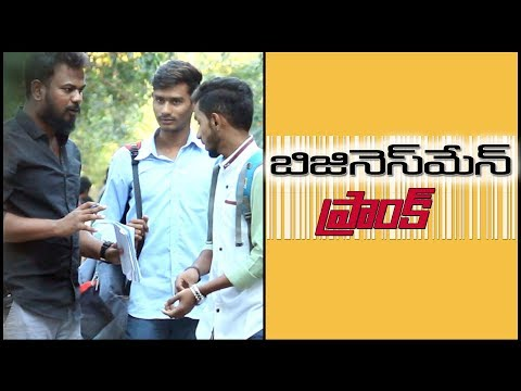 BusinessMan Funny Prank | Pranks in Telugu | Pranks in Hyderabad 2019 | FunPataka