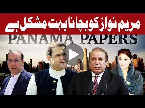 Nawaz Sharif's children, Son-in-law challenge Panama case verdict - Headlines - 12 PM - 25 Aug 2017