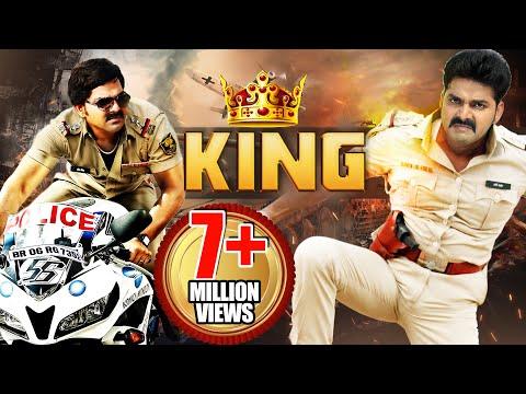 KING - Pawan Singh, Akshara singh | Bhojpuri New Film 2019 | पवन सिंह ,अक्षरा सिंह  | भोजपुरी फिल्म