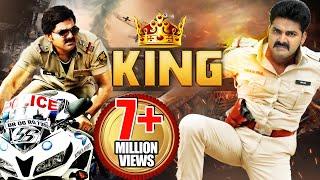 KING - Pawan Singh, Akshara singh   Bhojpuri New Film 2019   पवन सिंह ,अक्षरा सिंह    भोजपुरी फिल्म