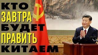Николай Вавилов. Китай вступает в зону турбулентности