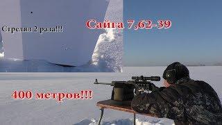 АК для полювання - Сайга 7,62 39 відмінно стріляє на 400 метрів!!!