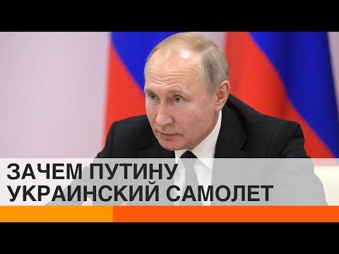 Путин хочет забрать
