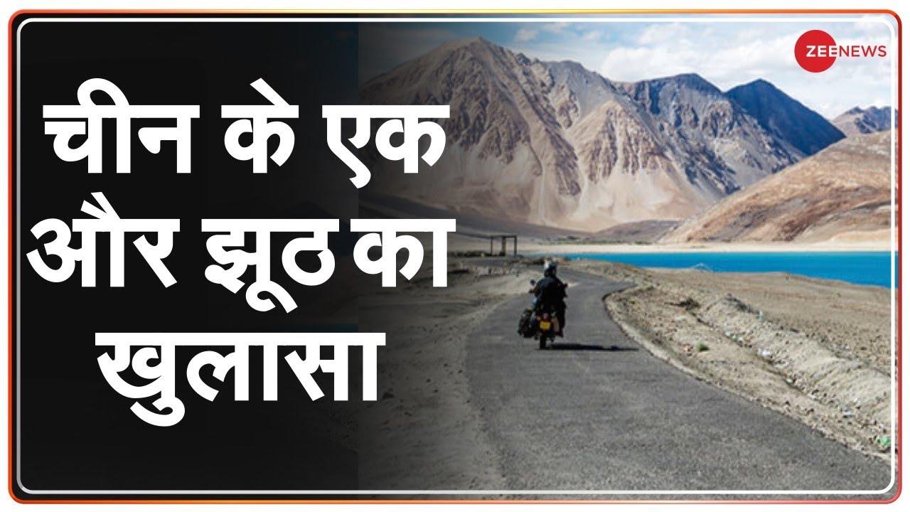 चीन के 'मेडिकल अतिक्रमण' पर Zee News की Exclusive Report | Vishal Pandey Report