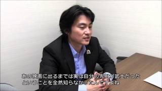Repeat youtube video きもつき情報局 インタビュー 小山田真さん 第一部: ルーツを求めて