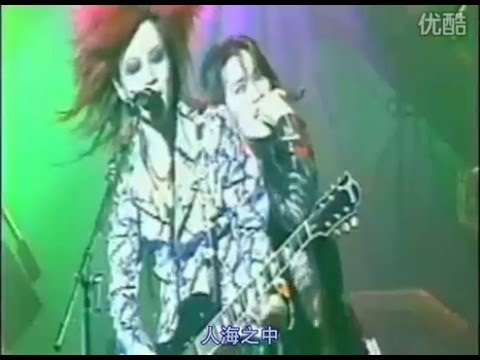 X-Japan - Week End (Tokyo Dome Live, 1995)