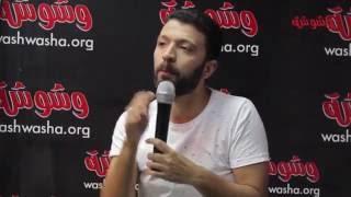 بالفيديو.. أحمد خالد موسى: عايز أعمل مسلسل يتعرض فى الـ'ويك إند'