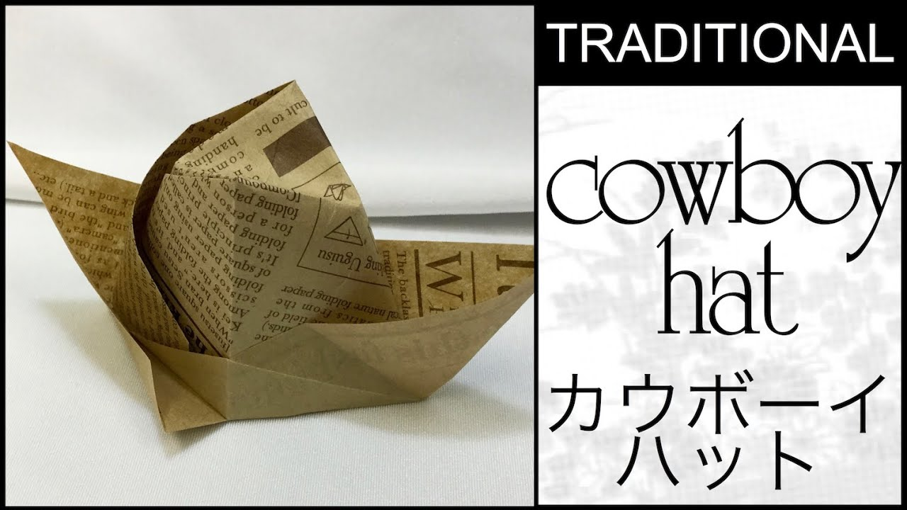 Traditional Origami Cowboy Hat Tutorial - YouTube - photo#15