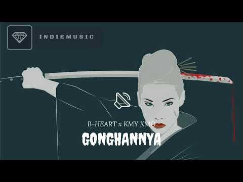 GongHannya - Bheart ft Kmy Kmo