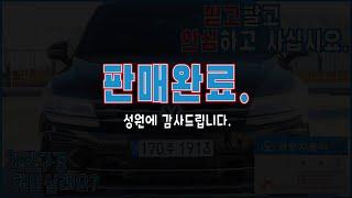 수원중고차 쌍용 코란도 스포츠 CX7 4WD 패션/수원…