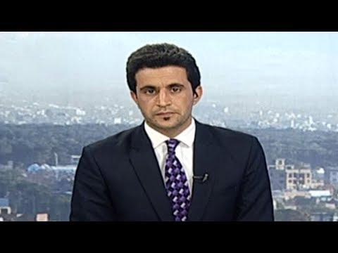 Afghanistan Pashto News 12.01.2018 د افغاستان خبرونه