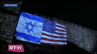 Как в Израиле комментируют решение Дональда Трампа по Иерусалиму.