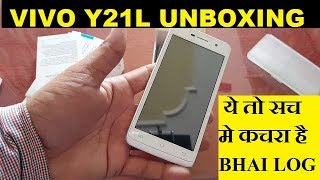 vivo y21L unboxing A low budget smartphone