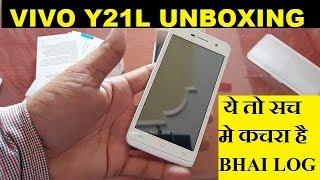 vivo y21L unboxing   A low budget smartphone