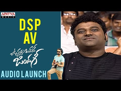 DSP AV || Vunnadhi Okate Zindagi Audio...