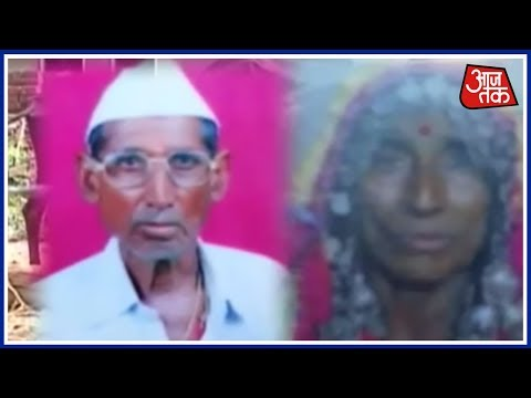 77-Year-Old Debt-Ridden Farmer Commits Suicide In Maharashtra