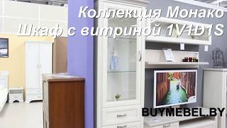 видео Шкаф для посуды со стеклом и без на кухню и в гостиную