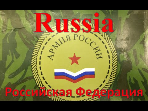 Russian Federation IRP ~4th Review!~