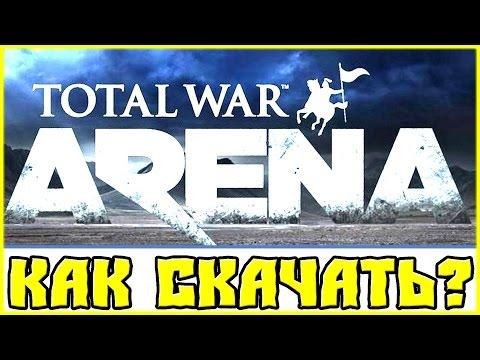 Total War Attila все для игры Атилла Тотал Вар, коды