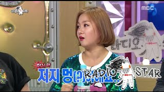 [RADIO STAR] 라디오스타 - Drunken Park Na-rae 박나래, 술 마시다 온몸에 멍?! 20150923
