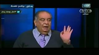 الكاتب يوسف زيدانفى حكم صريح عن ثورة يوليو 52 .. استلمت مصر إزاى وسلمتها إزاى!