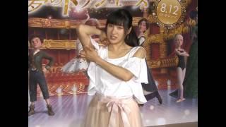 女優の土屋太鳳さんが、映画『フェリシー夢のトウシューズ』(8月12日全...