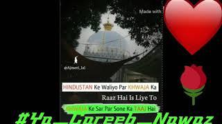 Jamana Chute hum Na chodenge Dare Gareeb Nawaz #New Naat Status