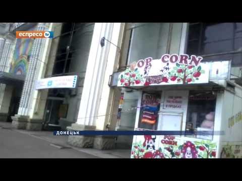 Як живе Донецьк?