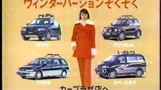 1、サントリーBOSS+1(矢沢永吉) 2、ホンダトゥディ(飯島直子) 3、グリ...