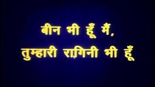 Aadhunik Meera   Mahadevi Verma part 2