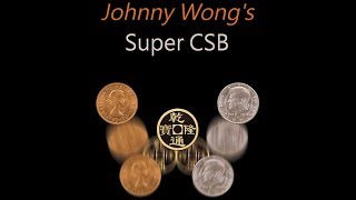 Super CSB de Johnny Wong - Bigmagie