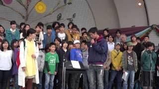 Earth Day Tokyo 2014 メインステージでのライブ演奏 総合司会 シキタ純...