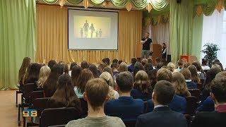 В Упоровской школе состоялся урок правовой грамотности