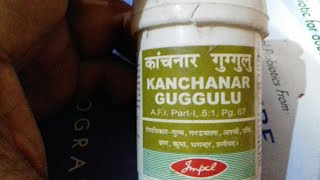 KANCHANAR GUGGULU tablet Full Hindi Reviews
