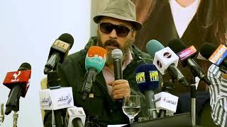 تجميع قفشات عمرو عبد الجليل في المؤتمر الصحفي بمهرجان الاقصر هتموت من الضحك