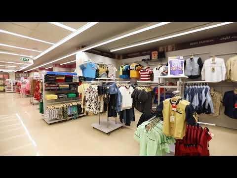 K. M.Trading Department Store  Electra Street,Abu Dhabi,UAE.