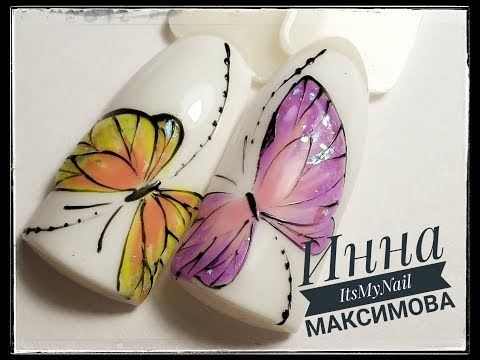 Бабочки на ногтях пошагово фото