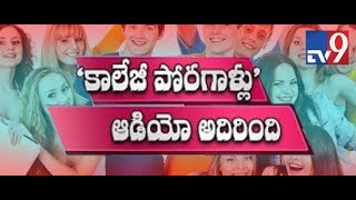College poragallu movie trailer