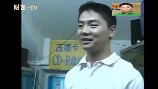 1999年的创业者刘强东,十六年前的京东年会 thumbnail