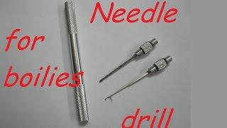 крючок + сверло для бойлов | Needle for boilies