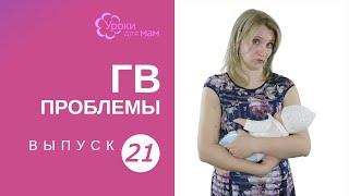 Младенец долго висит на груди: о чём это говорит?