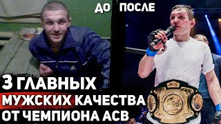 После тюрьмы стал чемпионом ММА в 40 лет. Балаев о силе, женщинах и мужском воспитании.