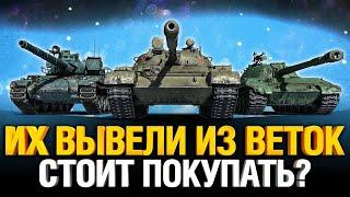 Коллекционные Десятки - Т-62А, 113, AMX 30 B - Стоит покупать?