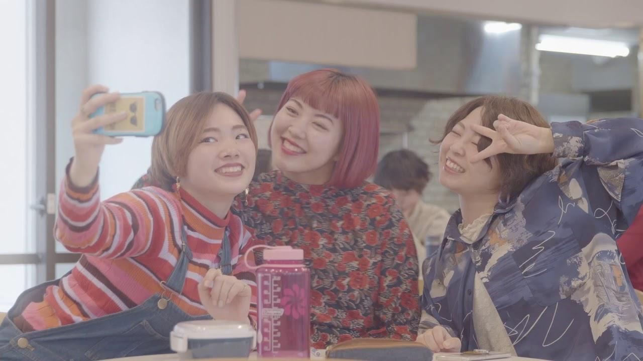 大学公式HP TOP動画2019 「ニチジョ生のあふれるエネルギーを届けたい」