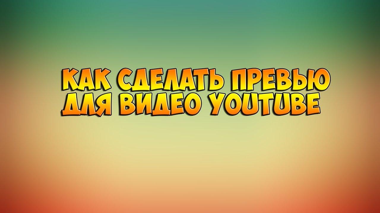 Создать Логотип Онлайн ТУРБОЛОГО 76