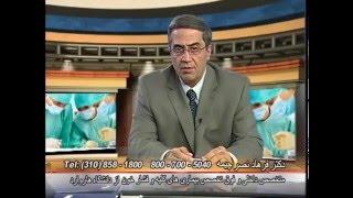 آزمایش سلامت کلیه دکتر فرهاد نصر چیمه Kidney Evaluation Dr Farhad Nasr Chimeh