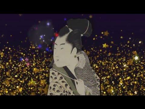 "MKG Dokumentation ""Hokusai x Manga. Japanische Popkultur seit 1680"""