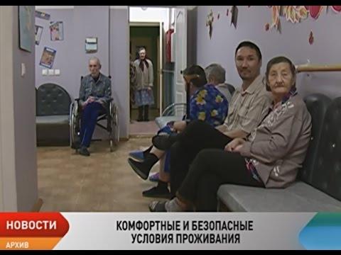 Пустозерский дом для престарелых и инвалидов дома престарелых в омутинском